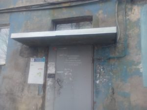 подстаницкого 20а_козырек (3)